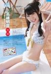 SKE48 高柳明音 セクシー ローレグフリルビキニ水着 おっぱいの谷間 AKB48選抜総選挙 水着サプライズ発表2014 ピース 太もも 高画質エロかわいい画像70