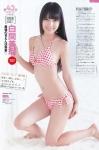 NMB48 白間美瑠 セクシー ローレグビキニ水着 おっぱいの谷間 AKB48選抜総選挙 水着サプライズ発表2014 太もも 誘惑 高画質エロかわいい画像82