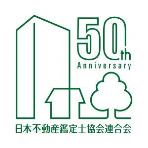 50th_logo_convert_20141021074633.jpg