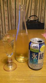 シャンパン&氷結