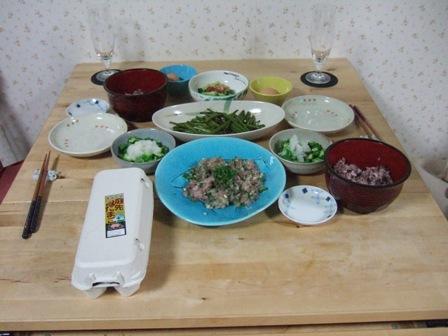food1135.jpg
