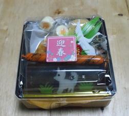food1201.jpg