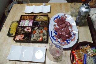 food1203.jpg