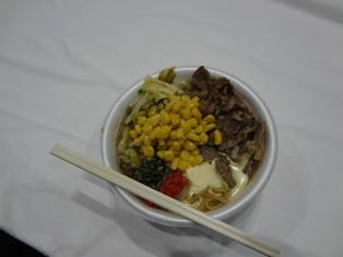 food1206.jpg