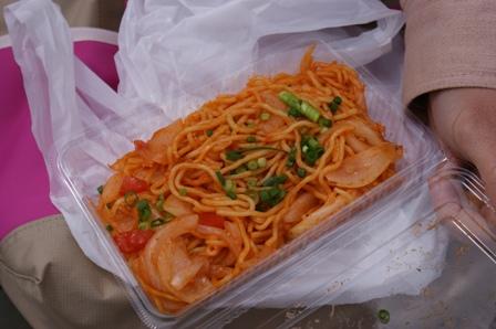 food1209.jpg