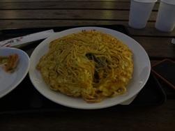 food1250.jpg