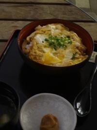 food1252.jpg