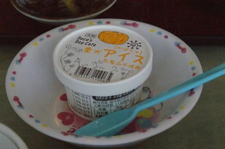 food1264.jpg