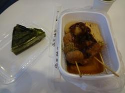 food1278.jpg