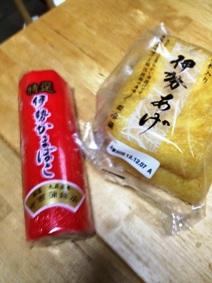 food1288.jpg