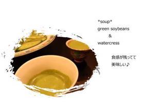 スープ6_edited-1
