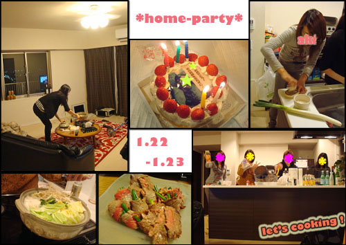 homepartytsukuba.jpg