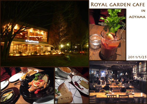 royalgarden1.jpg