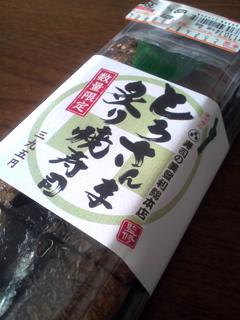 20111013_1.jpg