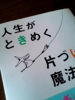 20111020_1.jpg
