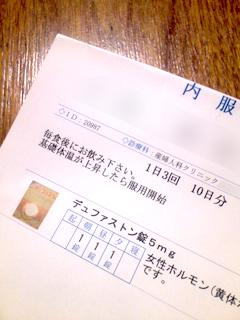20111125.jpg