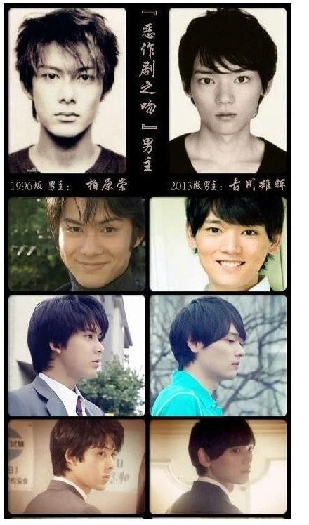 itazuranahikaku1.jpg
