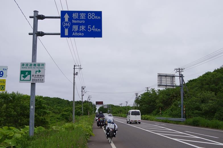 IMGP5122_B.jpg