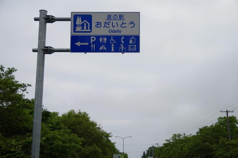 IMGP5160_B.jpg