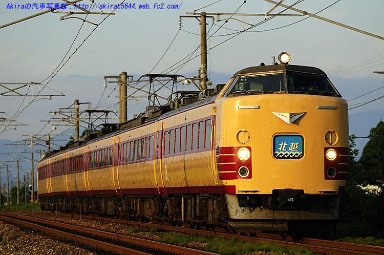 Photo:2011.8.7 1058M 北越8号 北陸 ...