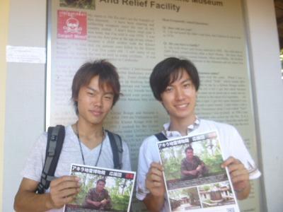 埼玉のKさんと神奈川のFさん