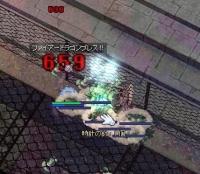 とけー悪夢3