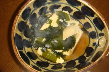 wakatakeni.jpg