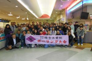 DSCN0307_convert_20121205145426.jpg