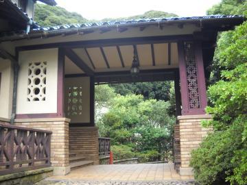 鎌倉文学館1