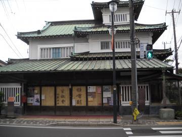 鎌倉文学館14
