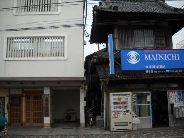 鎌倉文学館15