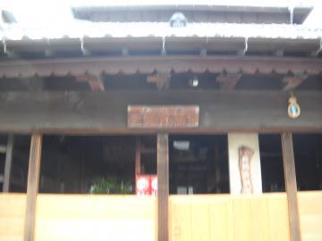 鎌倉文学館13