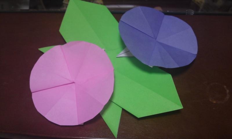 すべての折り紙 あさがお 折り紙 : あさがお