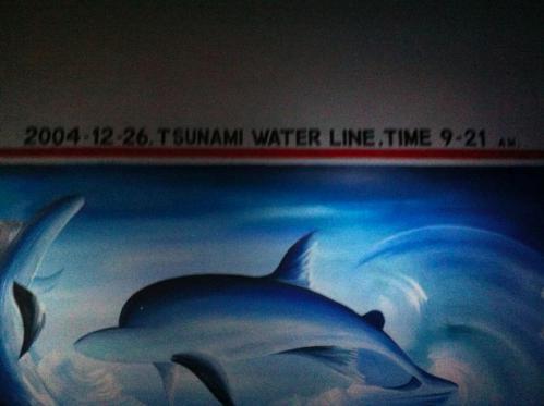 tsunamiline