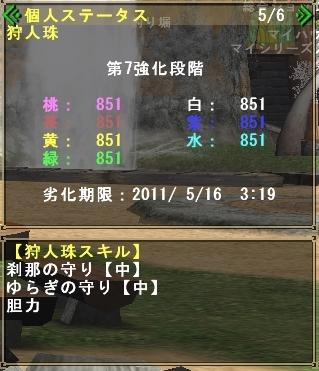 kyaraban_iro.jpg
