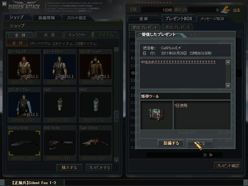 ScreenShot_0.png