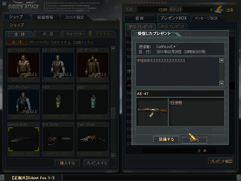 ScreenShot_1ok.png