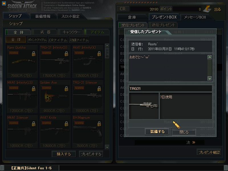 ScreenShot_2tuf6.png