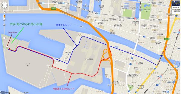 海ふれルート_convert_20131216194313