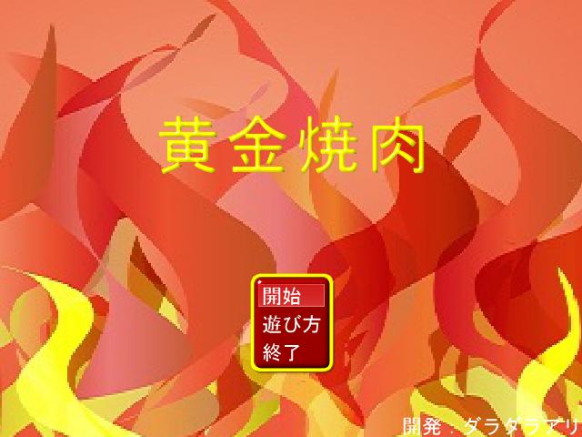 ScreenShot_20120428084237.png
