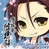 http://www.otomate.jp/hakuoki_zuisouroku/