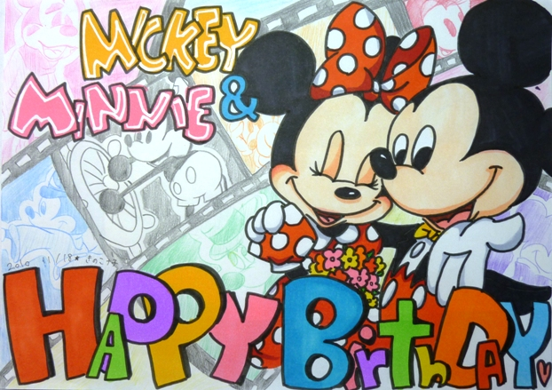 82th MickeyMinnie !! 1118
