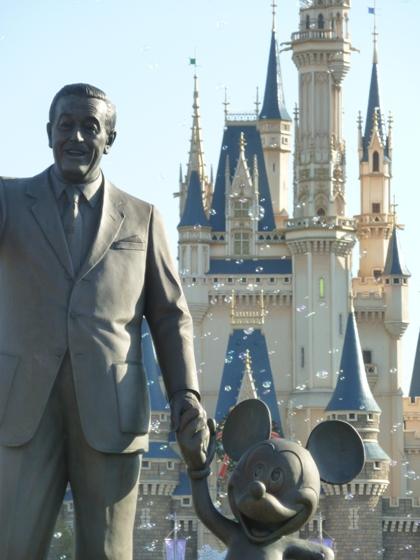 Dear Walt Disney