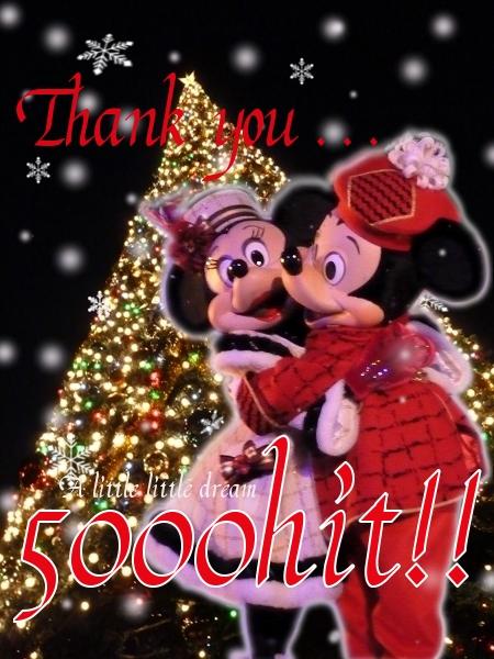 祝★5000hit!