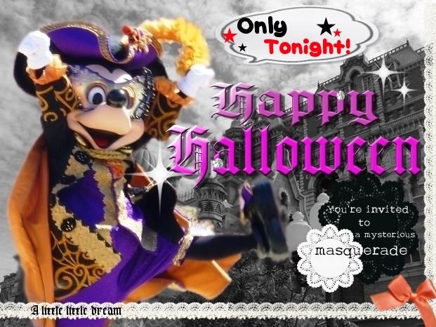 Happyhalloween!!!.jpg