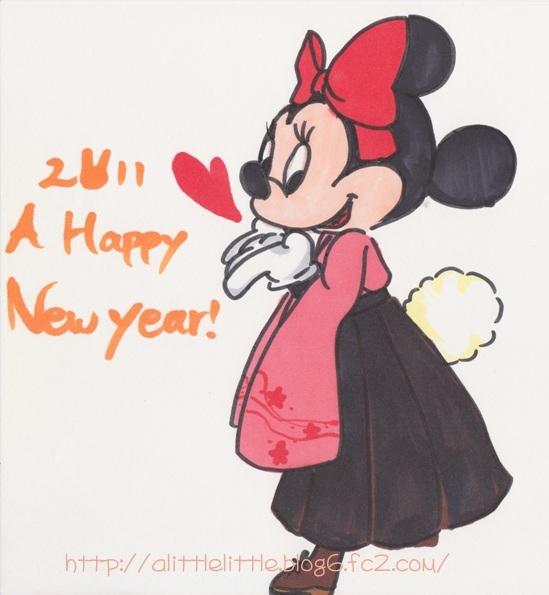 あけましておめでとう!2011