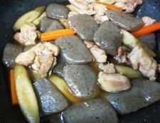 鶏ごぼうのうま煮 調理⑧