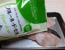 タラの和風チーズ焼き 伯方の塩 【下準備】②