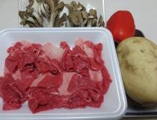 牛肉と蓮根の炒めたん 材料