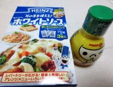 サーモンソテー レモンクリームソース ソース材料